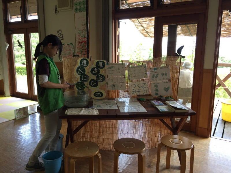 清里 八岳自然教育中心
