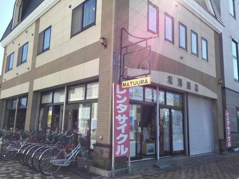 美瑛松蒲單車店