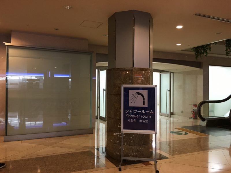 Hotel Nikko Kansai Airport一樓的「休息區」