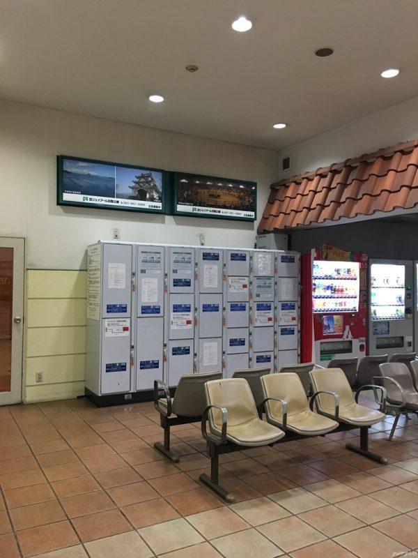 宇和島JR駅的行李儲物櫃
