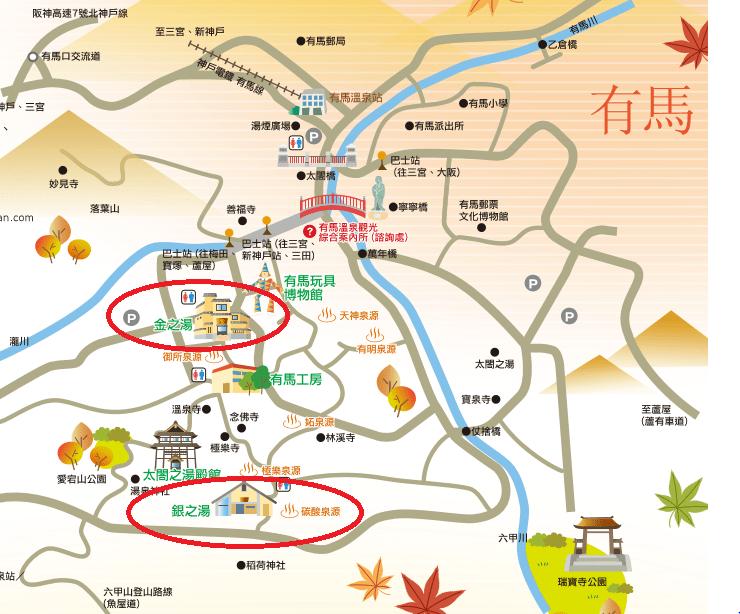 有馬温泉地圖