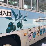 小豆島巴士