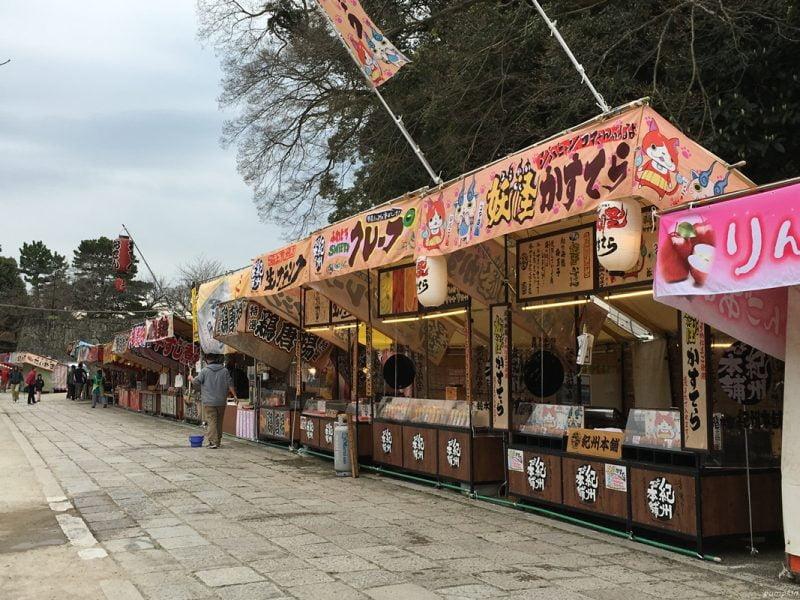 和歌山城的小食店