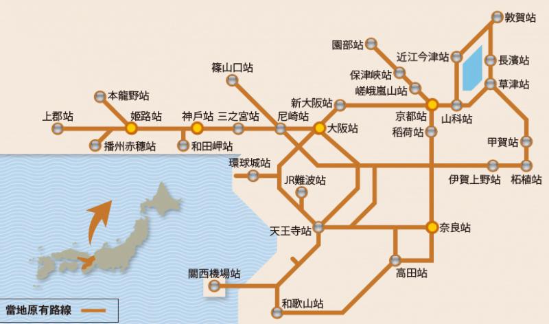 關西地區鐵路周遊券可用範圈