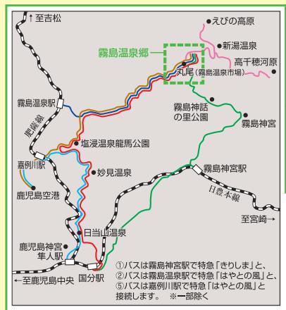 霧島溫泉地圖
