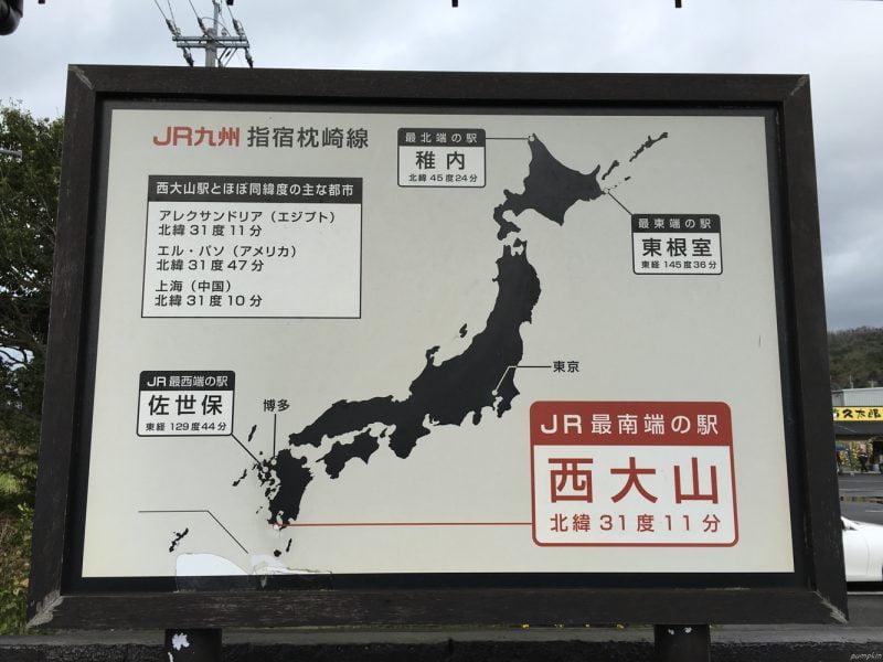 日本JR之最
