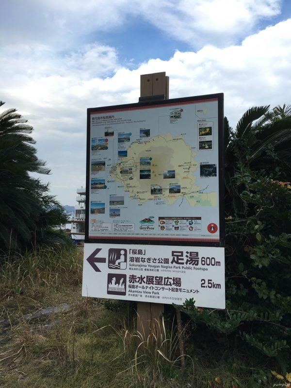 櫻島景點告示牌