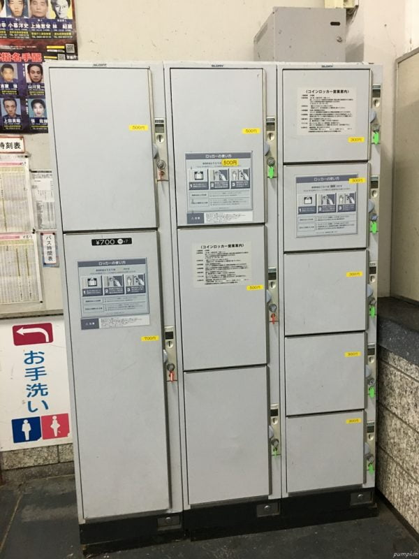 霧島神宮駅裏的儲物櫃