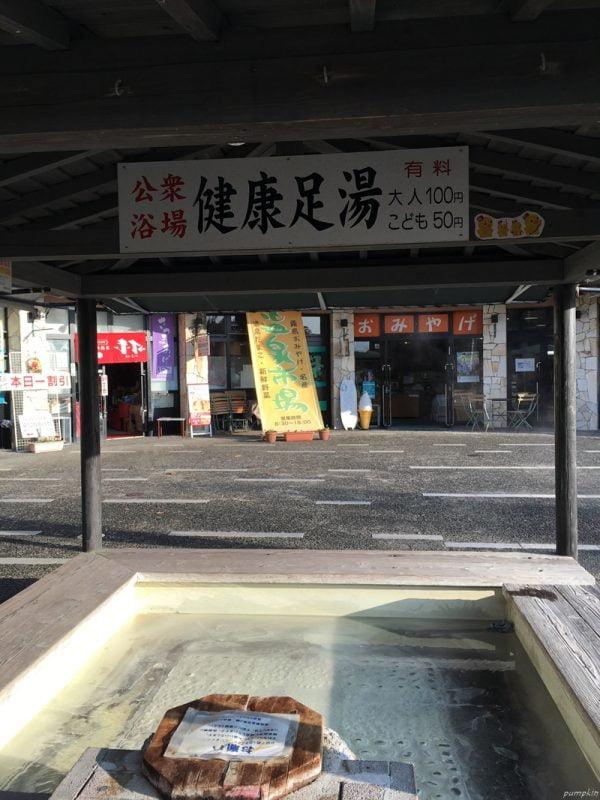 霧島溫泉鄉市場的足湯