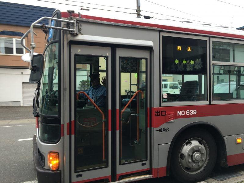 稚內空港巴士