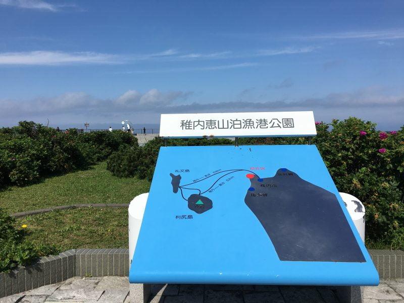 ノシャップ岬與禮文。利尻