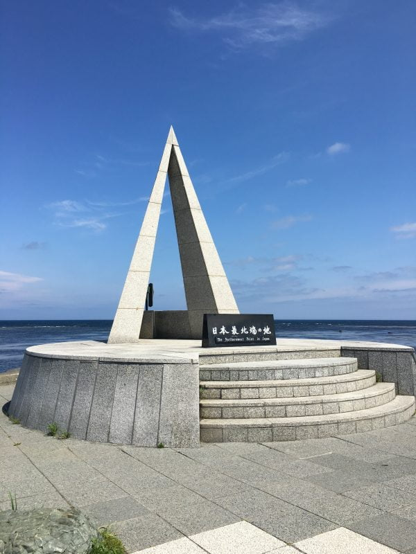 日本最北端