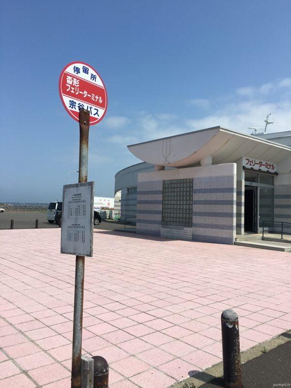 利尻島沓形港巴士站