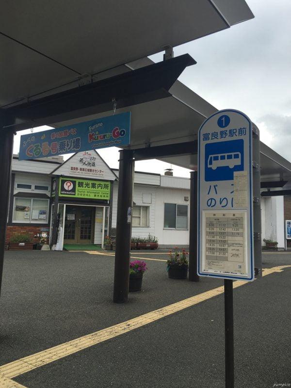 富良野巴士站