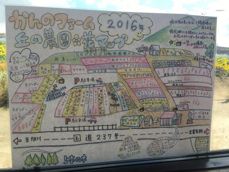 Kanno Farm的地圖
