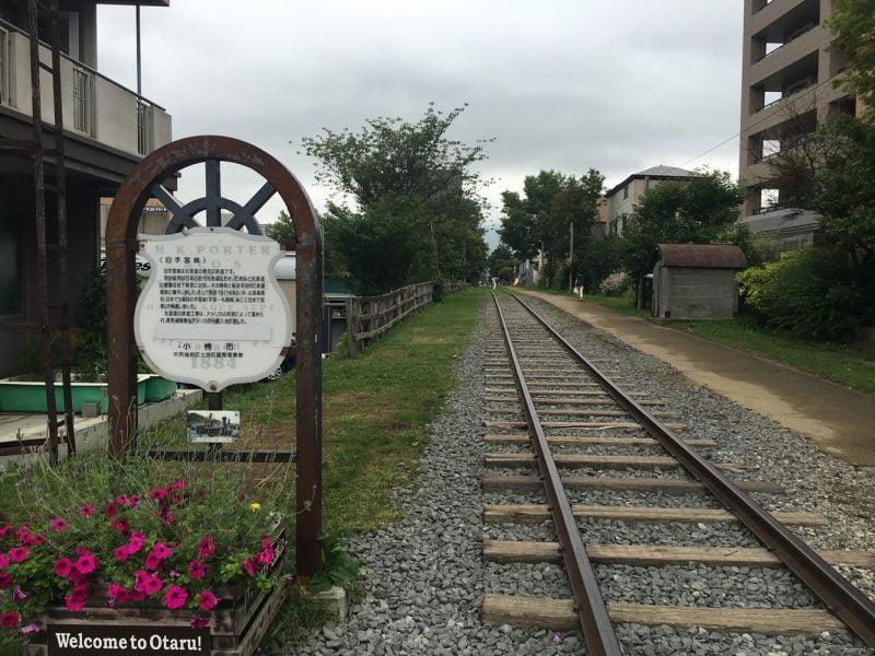 舊小樽路軌