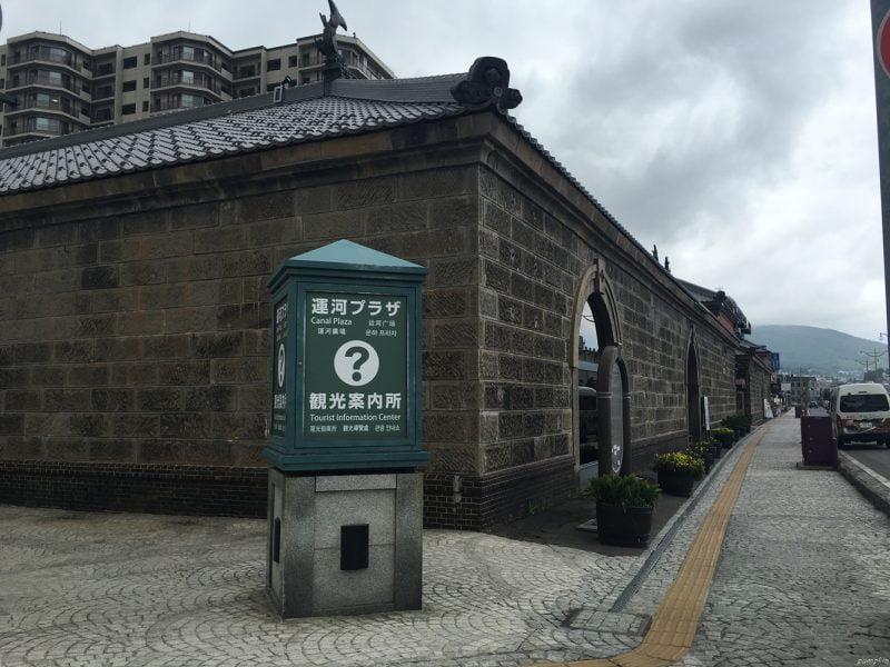 小欂旅遊中心
