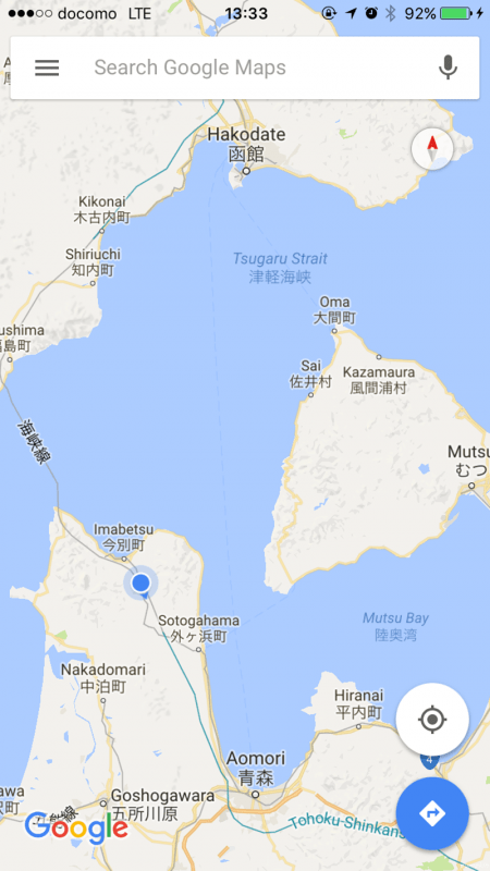 青函新幹線