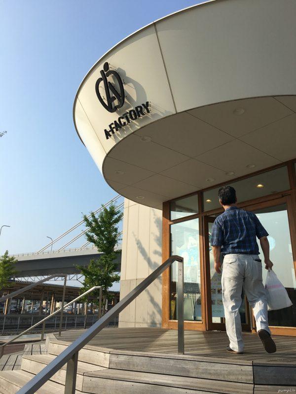 青森 A-factory