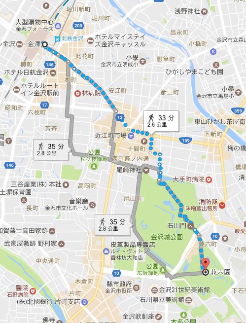 金沢往兼六園