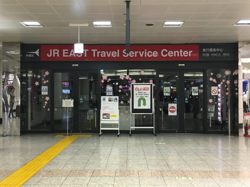 JR East Travel Service Center