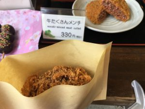 大王山葵農薯餅