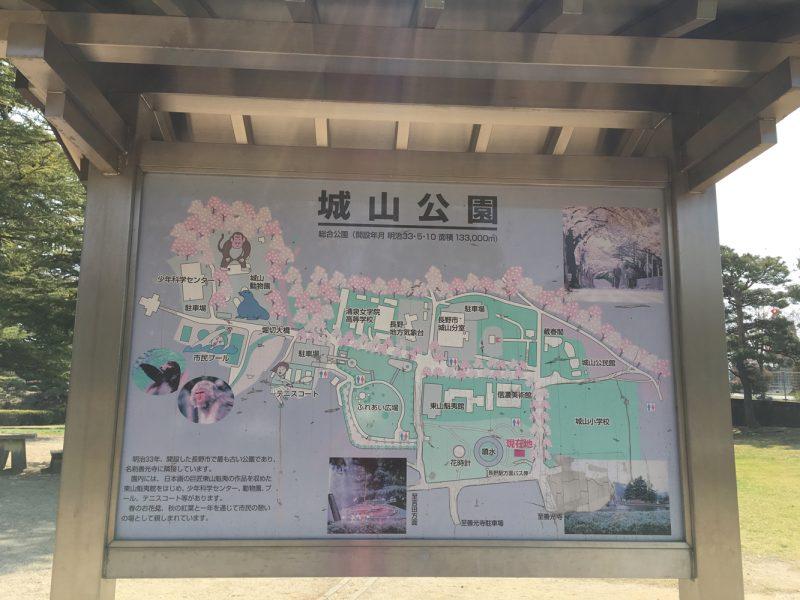 城山公園地圖