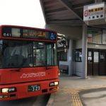 山中溫泉站