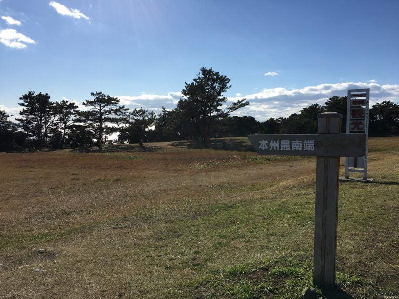 本州最南端的潮岬